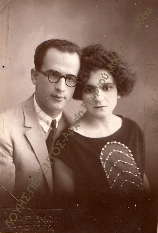 ΠΕΡΕΝΤΟΣ STORIES: Η πρώτη Κύπρια οδοντίατρος (Άννα Τιγγιρίδου (1901-1988) που είχε βάση της τη Λάρνακα!