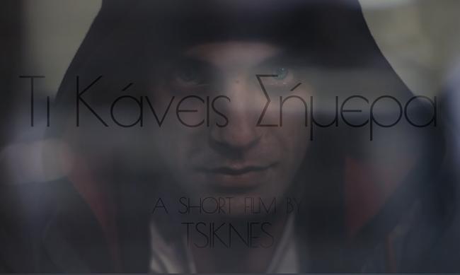 ΒΙΝΤΕΟ: Μια παρέα από τη Λάρνακα έγινε… VIRAL – Το κυπριακό ψυχολογικό θρίλερ με 54.000 views!