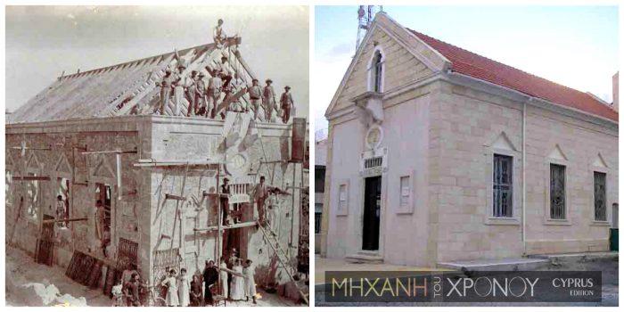 Larnaka-ag.-stefanos-collage-700×350 (1)