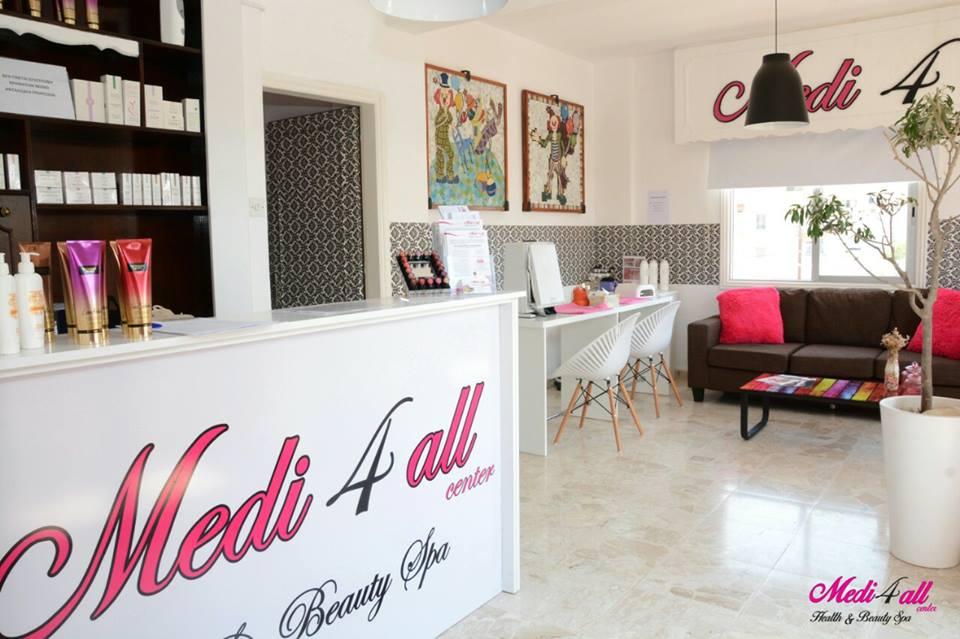 Το Κέντρο Ομορφιάς Medi4all μετρά 1 χρόνο λειτουργίας και επιτυχίας και το γιορτάζει με απίστευτες καλοκαιρινές προσφορές
