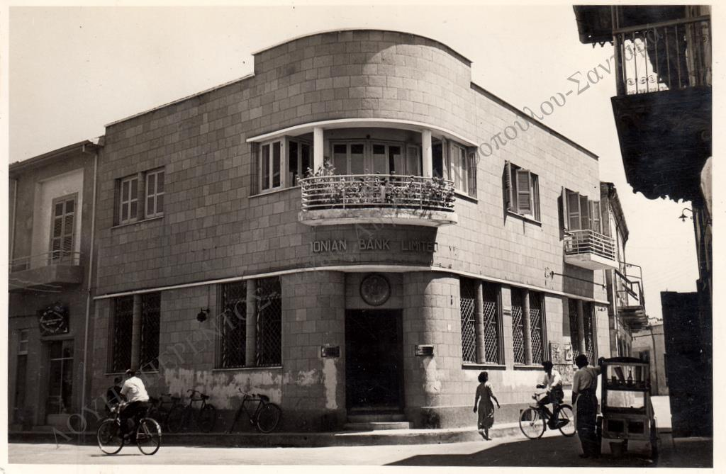ΠΕΡΕΝΤΟΣ STORIES: Μια τράπεζα απ'τα παλιά (φωτογραφίες)