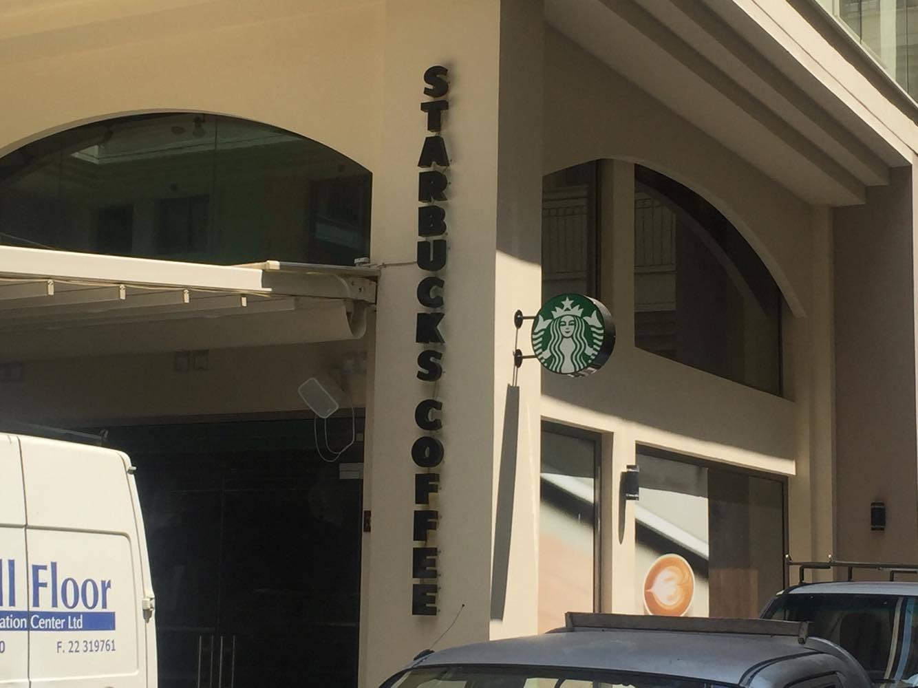 Έρχεται ολοκαίνουργιο Starbucks στην καρδιά της Λάρνακας (pics & video)