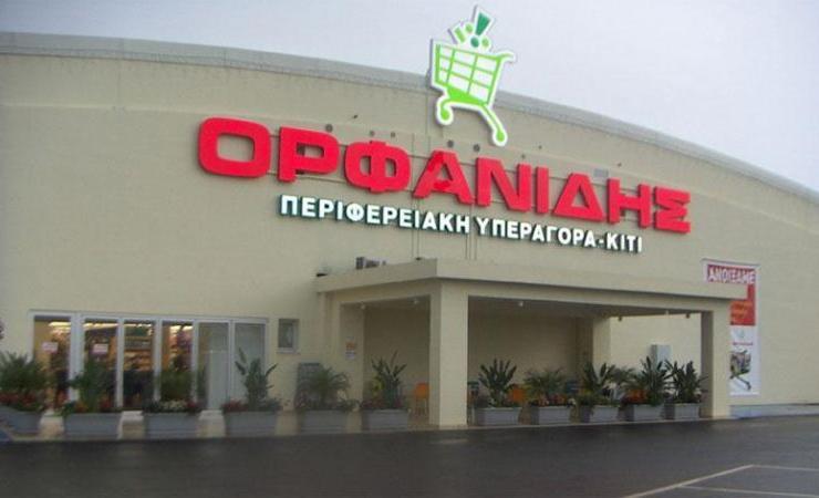 Καταδικάζεται ο επιχειρηματίας Χρήστος Ορφανίδης – Ένοχος για ακάλυπτες επιταγές 400.000 ευρώ