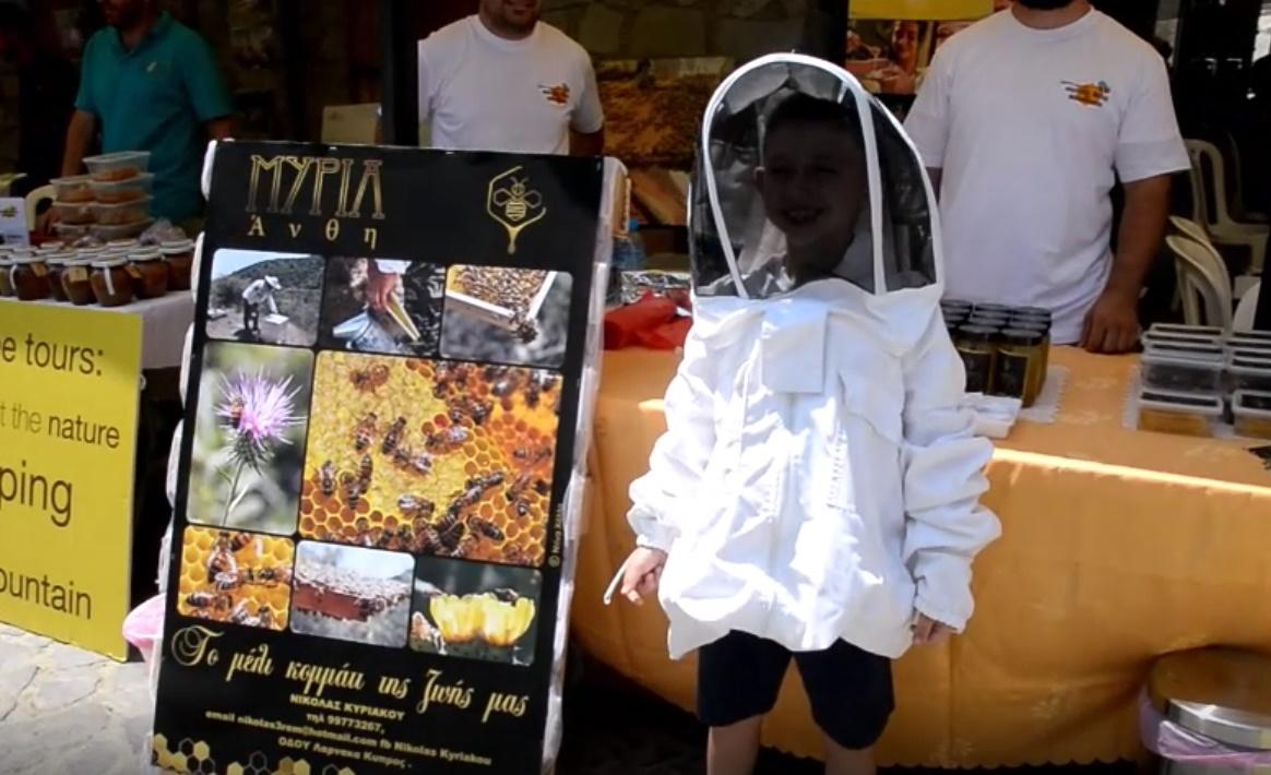 Το πρώτο Φεστιβάλ Μελιού στη Λάρνακα τα είχε όλα!