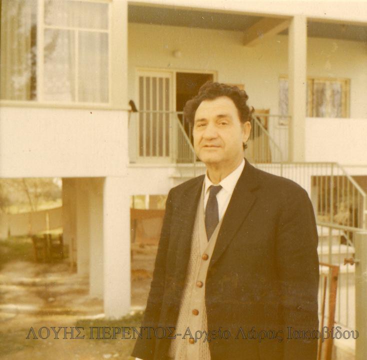 ΠΕΡΕΝΤΟΣ STORIES : Στυλιανός Αττεσλής του Παναγιώτου (1912-1995)