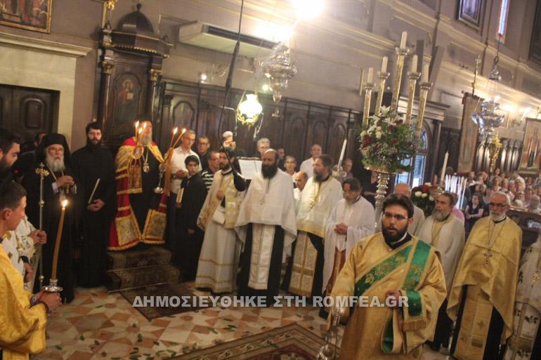 Πολυαρχιερατικός Εσπερινός στο Προσκύνημα του Αγίου Σπυρίδωνος (ΦΩΤΟ)