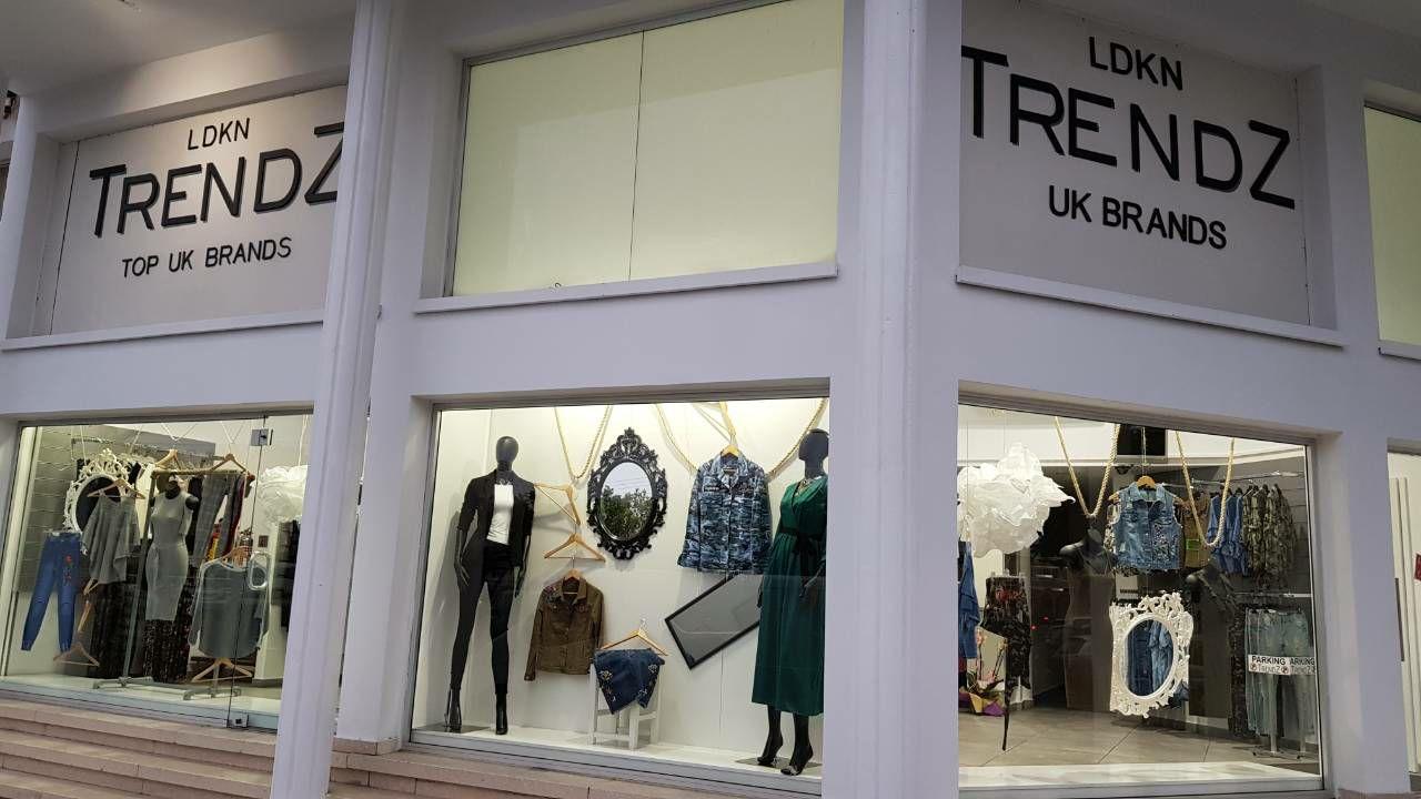 Yπό νέα διεύθυνση και διαχείριση το γνωστό γυναικείο κατάστημα TRENDZ στη Λάρνακα!
