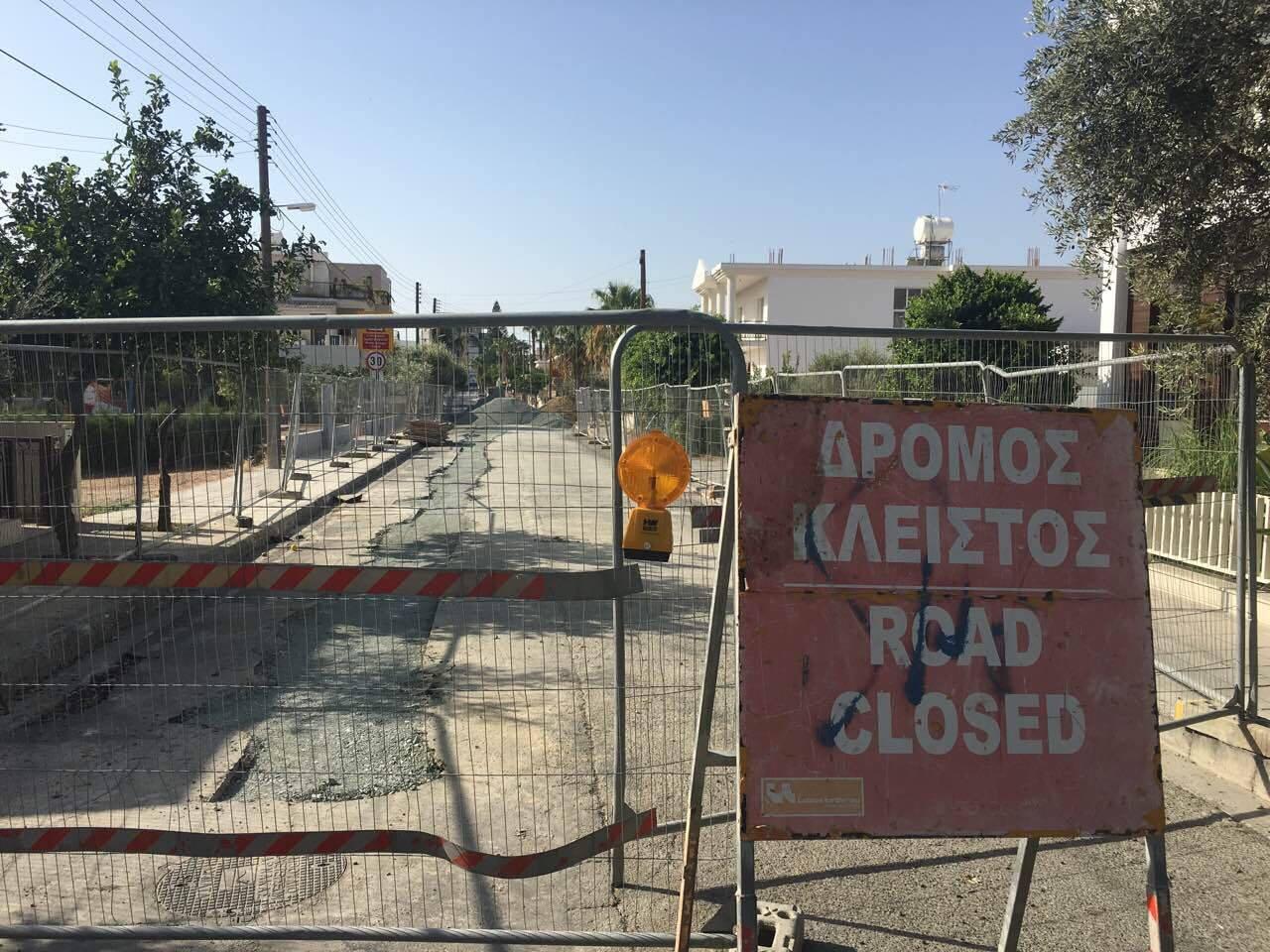 Απίστευτοι! Έκλεισαν δρόμο για 13 ημέρες αλλά δούλεψαν μόνο τις τρεις – Ταλαιπωρία για κατοίκους Λάρνακας (pic)