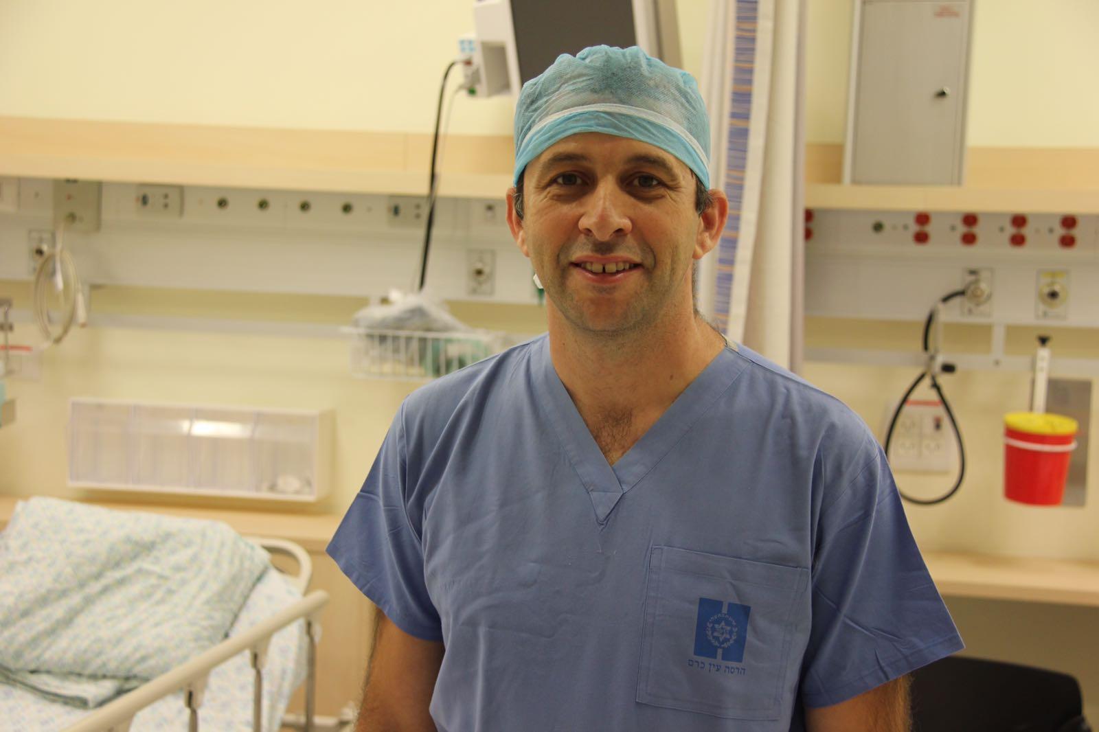 Dr. Guy Hidash