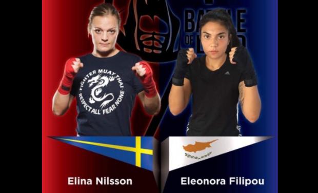 Η Κύπρια Ελεονώρα Φιλίππου από τη Λάρνακα στο 'Battle of Lund' της Σουηδίας!