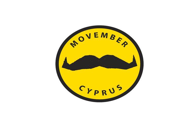 Ο 1ος Radisson Blu Διεθνής Μαραθώνιος Λάρνακας στηρίζει το Διεθνές Φιλανθρωπικό Κίνημα Movember!