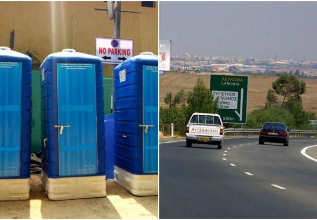 Θα έπρεπε να υπάρχουν τουαλέτες στα κυπριακά highway;