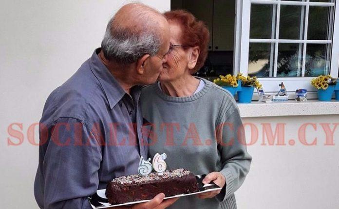 ΛΑΡΝΑΚΑ: Το ζεύγος Κύπριων ηλικιωμένων που «λύγισε» το διαδίκτυο – Η δημοσίευση της εγγονής τους που συγκίνησε- ΦΩΤΟΓΡΑΦΙΑ