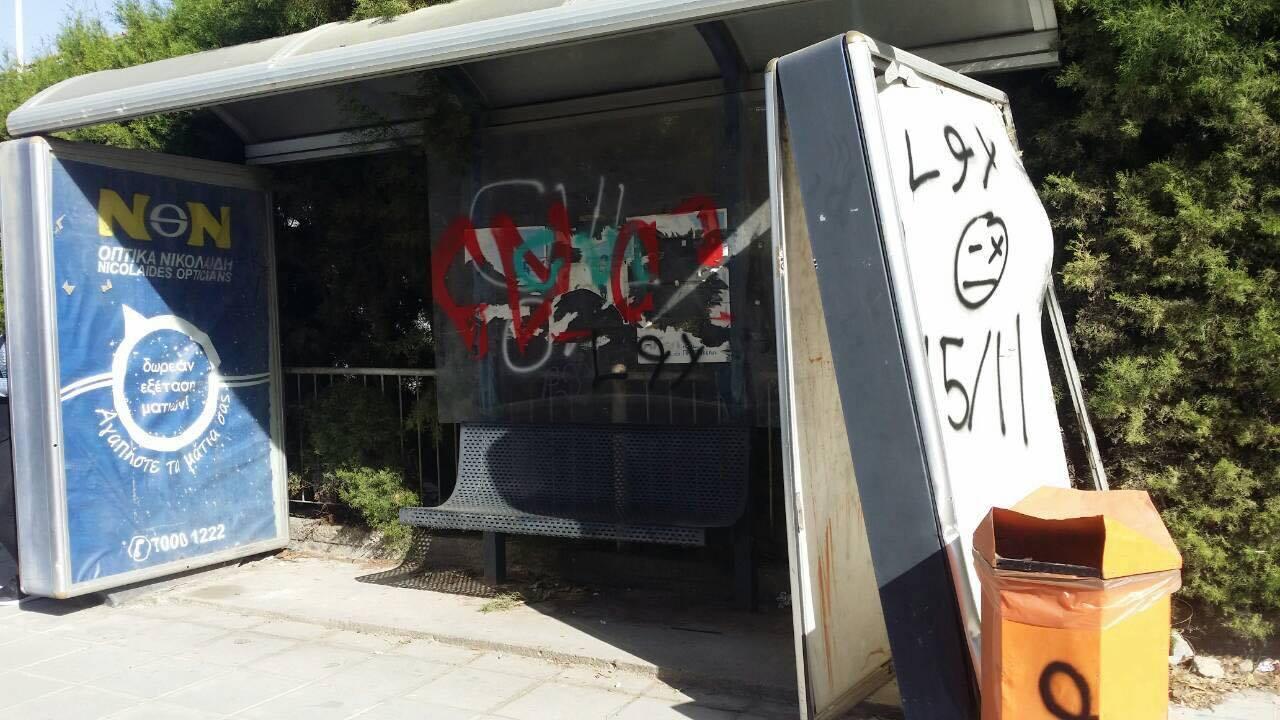 Ο Σκαλιώτης βγήκε στους δρόμους – Στάσεις… ντροπής στην καρδιά της Λάρνακας…