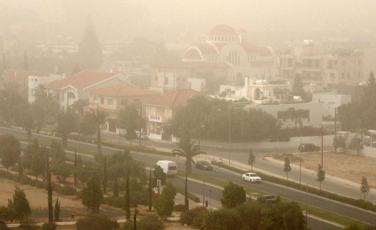 ΠΡΟΣΟΧΗ: Έκτακτη ανακοίνωση για την αυξημένη σκόνη στην ατμόσφαιρα- Καλούνται οι ευάλωτες ομάδες να αποφεύγουν να κυκλοφορούν