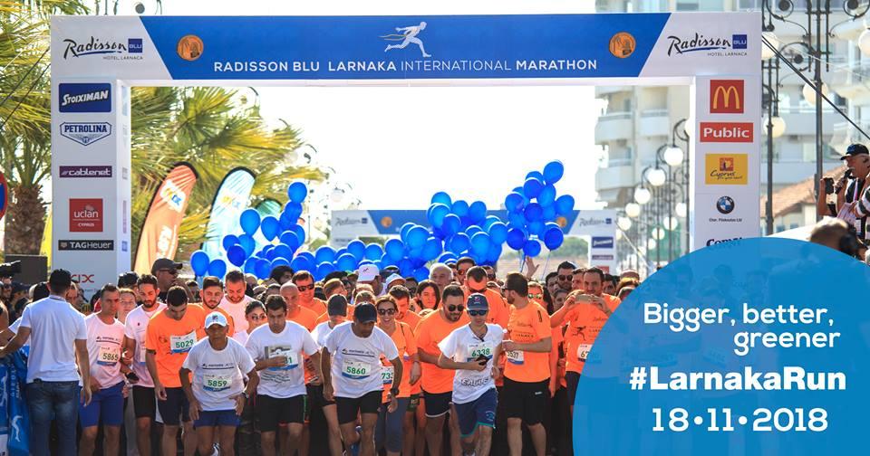 Ο Radisson Blu Διεθνής Μαραθώνιος Λάρνακας επιστρέφει στις 18 Νοεμβρίου 2018!