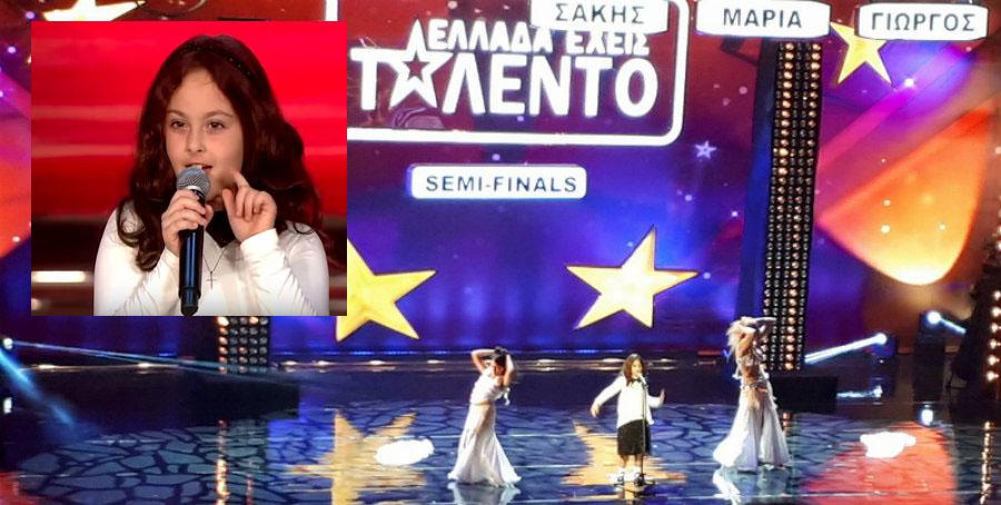 Η Άντρεα Εβελίνα στον μεγάλο τελικό του «Ελλάδα Έχεις Ταλέντο» – Ποιες είναι οι Σκαλιώτισσες χορεύτριες που εμφανίστηκαν μαζί της; (video)