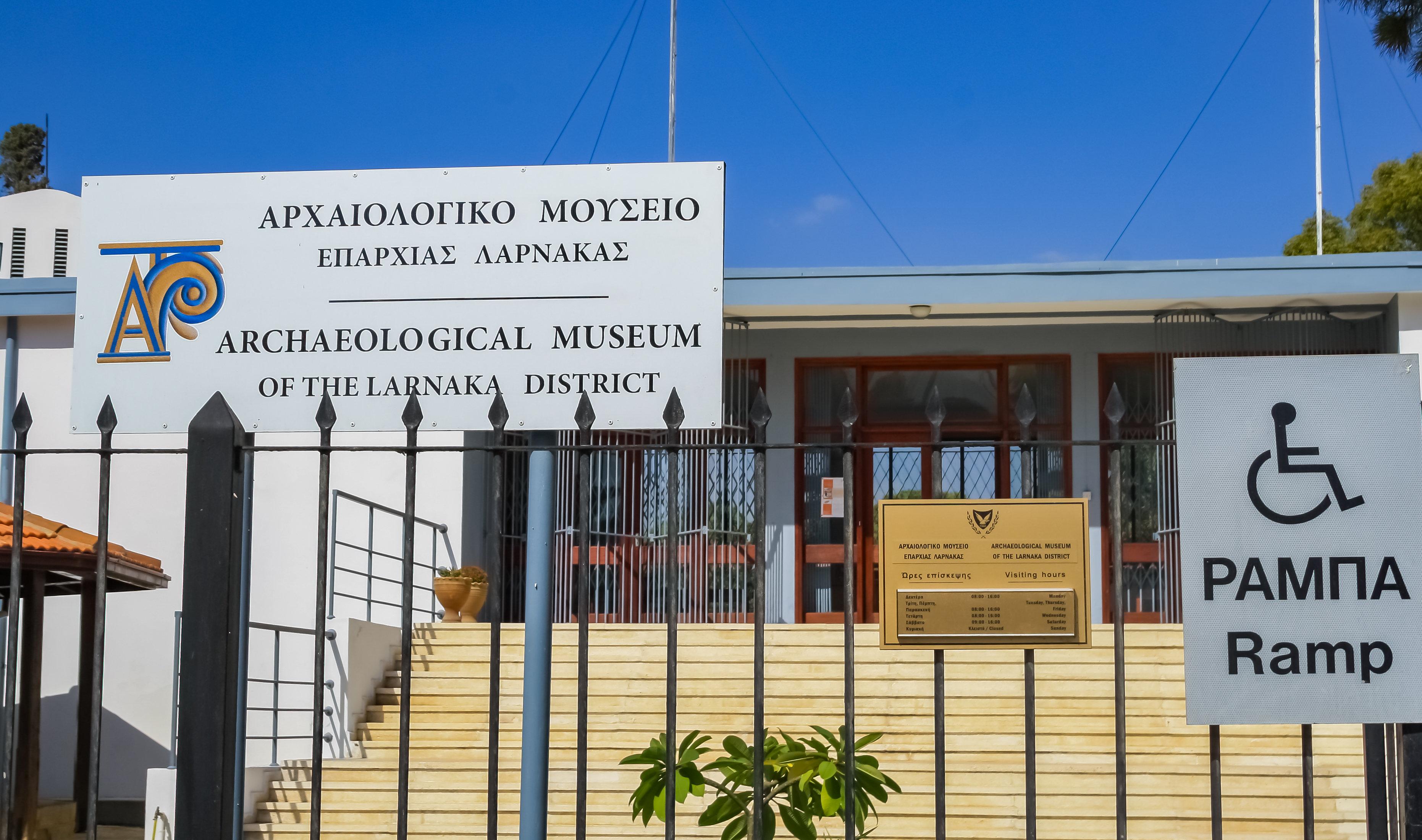 archaeological-museum-of-larnaca-district-mouseia-larnaka-cyprus-001