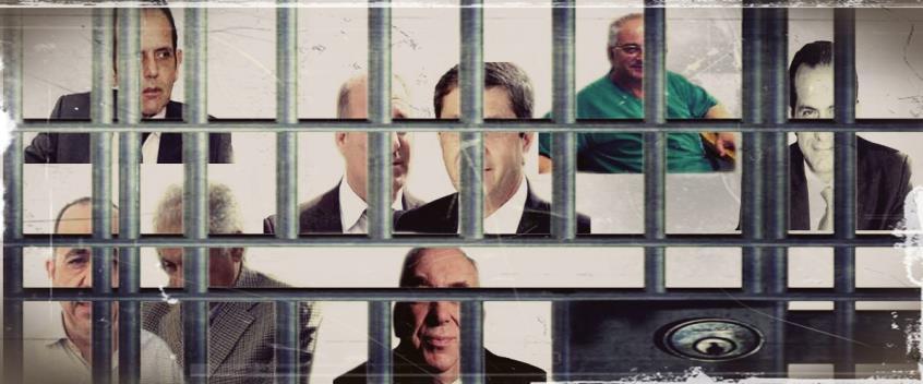 Πώς διαμορφώνεται το «δέντρο» των VIP στις Κεντρικές φυλακές – Πάνε και έρχονται… (pics)