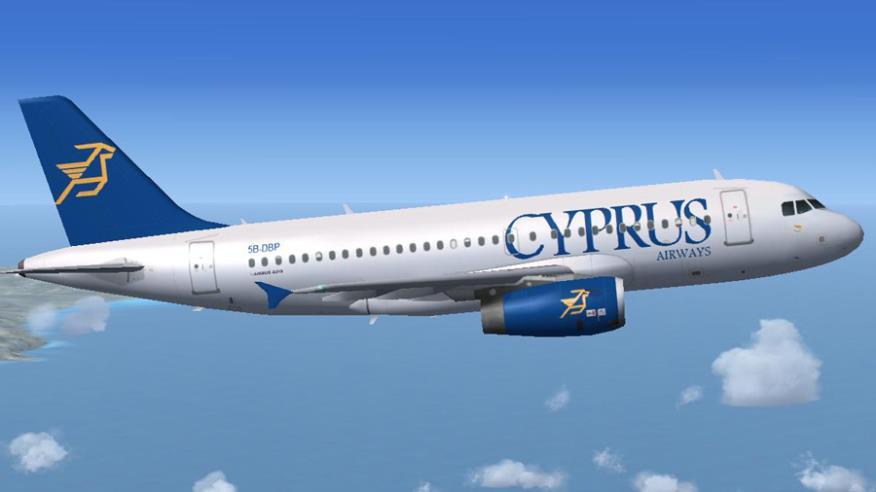 Επίσημο τέλος για Κυπριακές Αερογραμμές