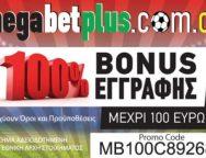 megabet-bonus-100