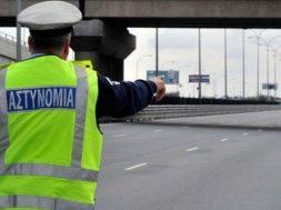 αστυνομία-κύπρος33581-770x439_c