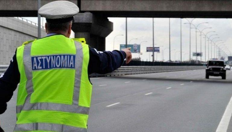 Cy Police Checkpoints: H συνέχεια στα δικαστήρια – Τι απαντά ο δικηγόρος του διαχειριστή