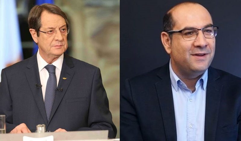 Cypriot President Nicos Anastasiades joint televised press conference