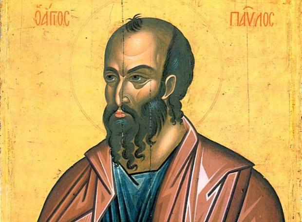 Η αγάπη και ο Απόστολος Παύλος