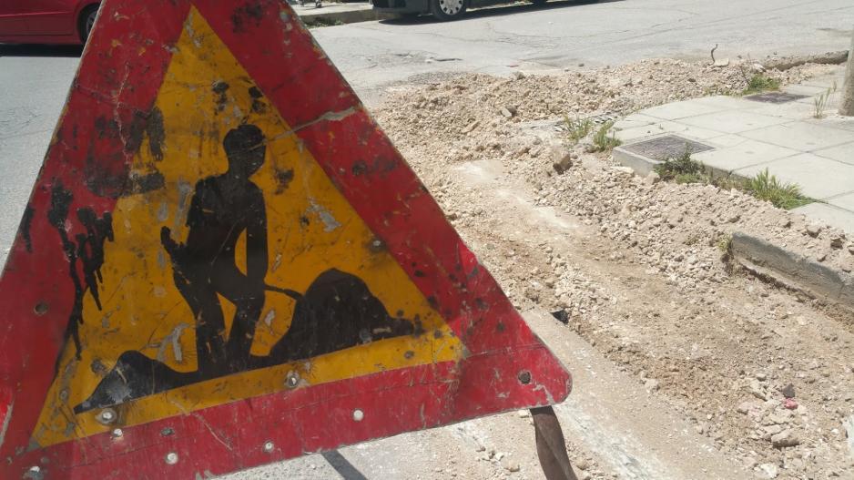 ΟΔΗΓΟΙ ΠΡΟΣΟΧΗ: Εργασίες στο οδικό δίκτυο
