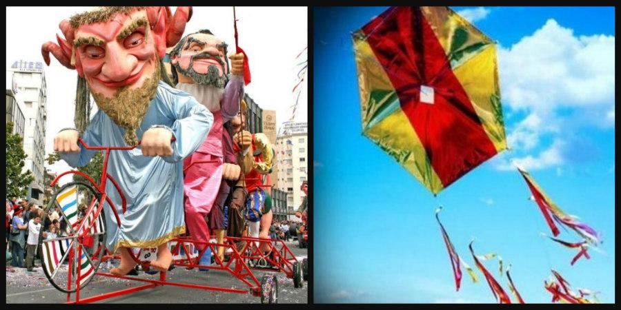 ΚΑΙΡΟΣ: Καλά νέα για καρναβαλιστές και για όσους θα πετάξουν χαρταετό την Καθαρά Δευτέρα