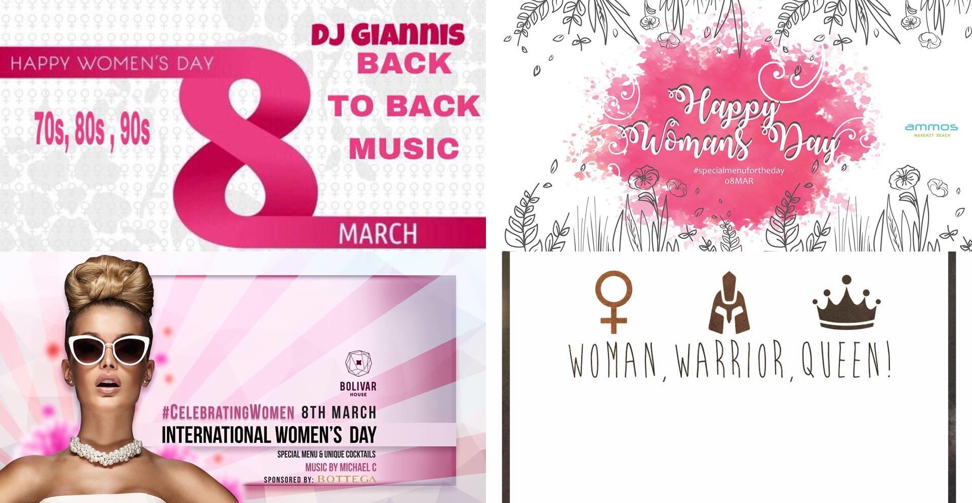 Πως θα γιορτάσει η Λάρνακα την Ημέρα της Γυναίκας;