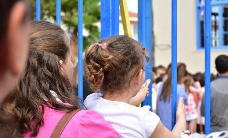 Κλειστά σήμερα τα Προαιρετικά Ολοήμερα Σχολεία – Απεργούν οι Παιδαγωγοί