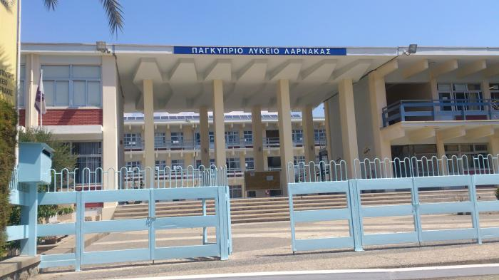 Χωρίς αίθουσα εκδηλώσεων το Παγκύπριο Λύκειο Λάρνακας