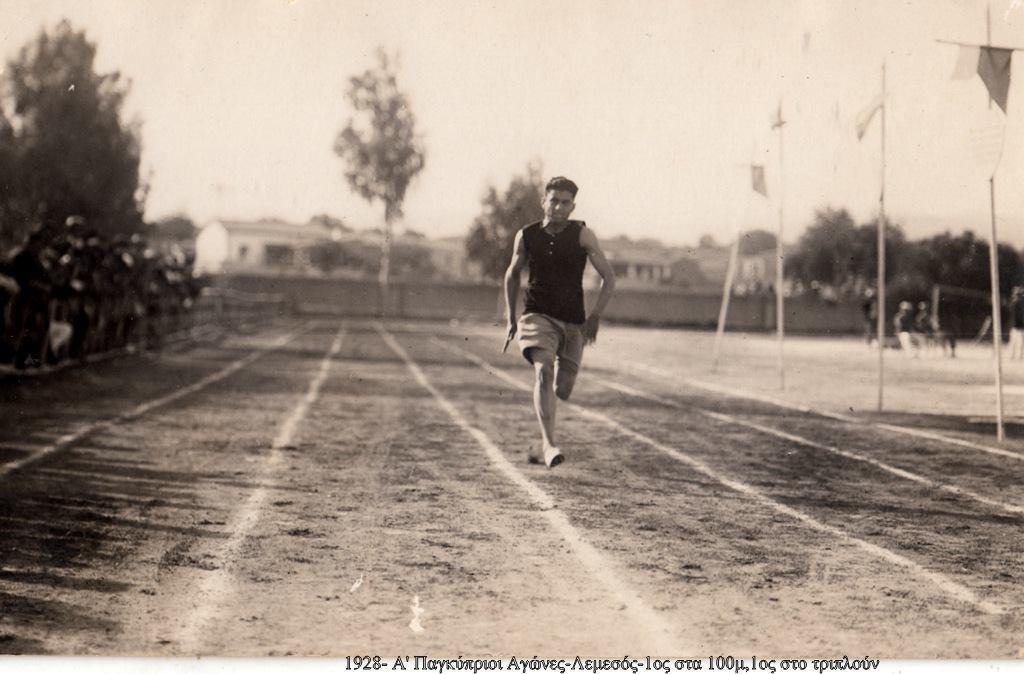 ΠΕΡΕΝΤΟΣ STORIES: Ο αθλητής Παναγιωτίδης Λεωνίδας (1912 – 1977)