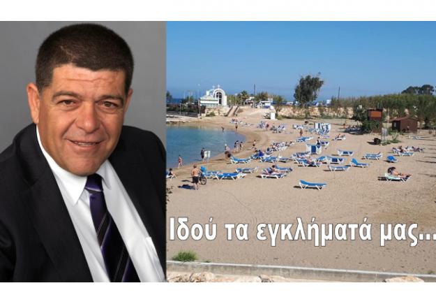 Ο Θ. Πυρίλλης στο ΤΑΕ Αρχηγείου για τις επεμβάσεις στις παραλίες – «Περήφανος στο εδώλιο»