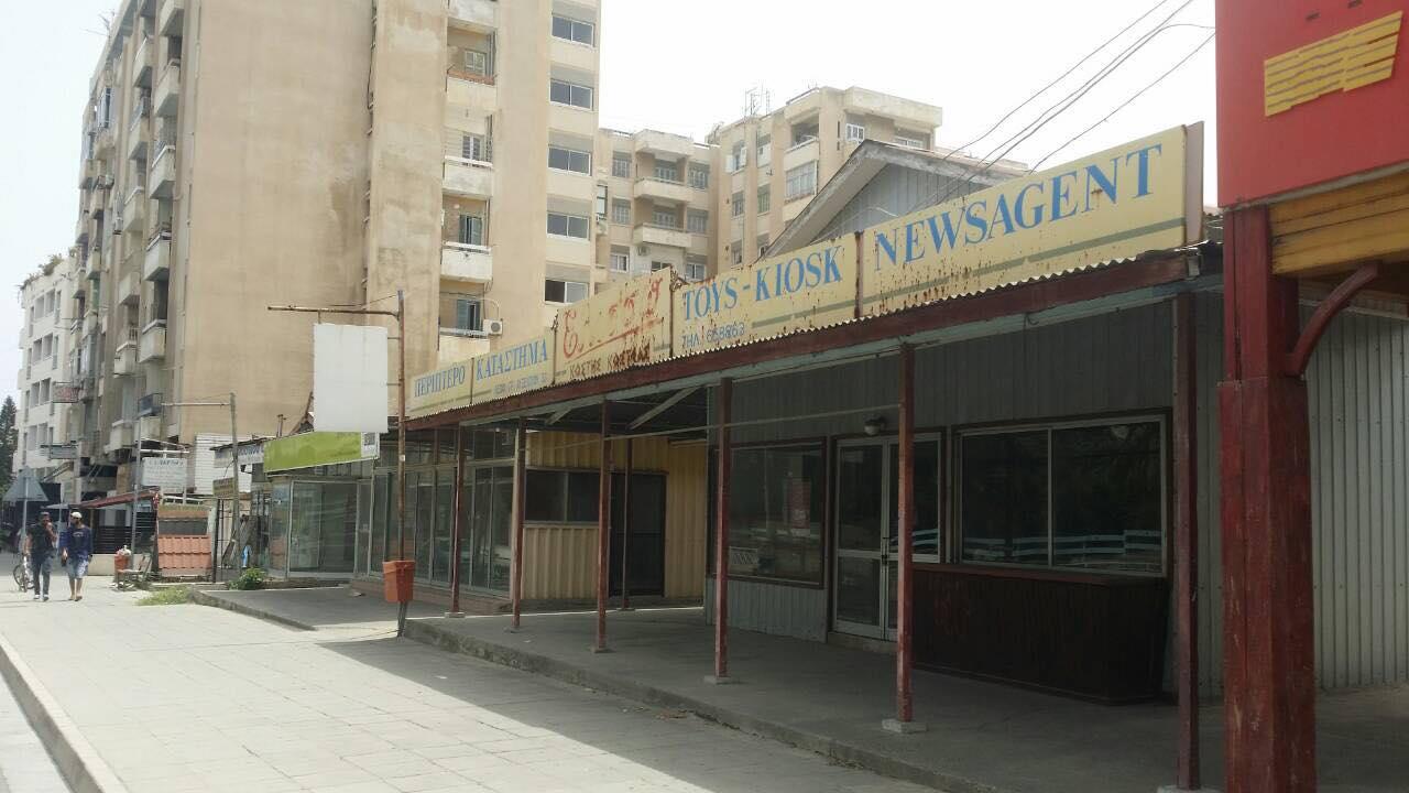 Παρέμβαση πρώην Δημάρχου Ανδρέα Μωυσέως για το θέμα της «παραγκούπολης »
