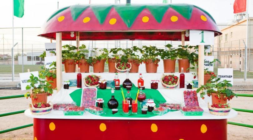 8 (μοναδικοί) λόγοι για να πας στο φετινό Φεστιβάλ Φράουλας