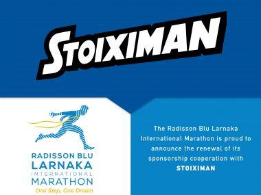 sponsors-announcement-03-stoiximan-01-no.jpg