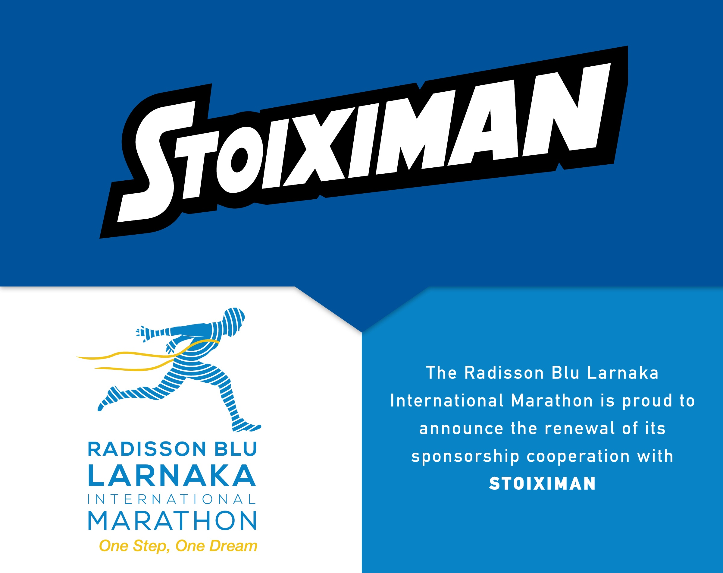 sponsors-announcement-03-stoiximan-01-no.jpg