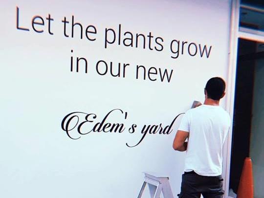 Το Edem's Yard μετακομίζει σε νέο μεγαλύτερο χώρο!