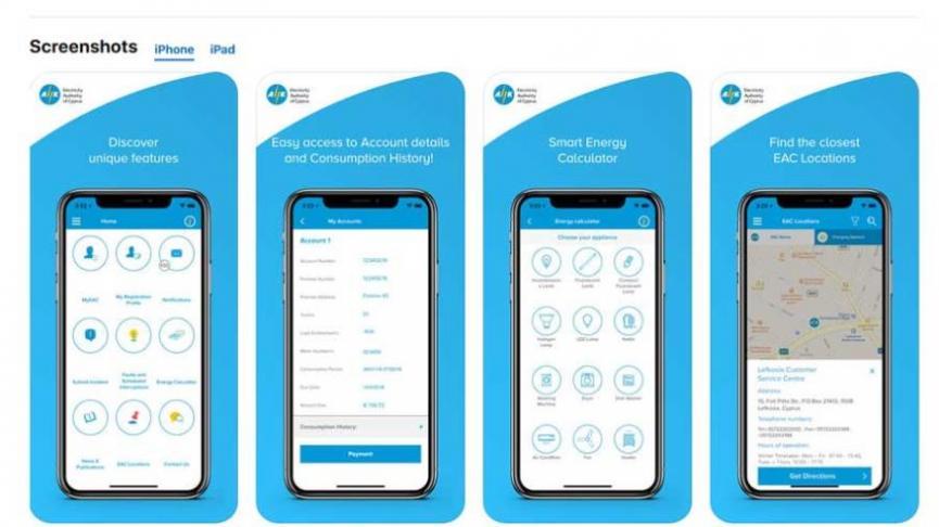 Η ΑΗΚ στη νέα ψηφιακή εποχή με το EAC mobile app