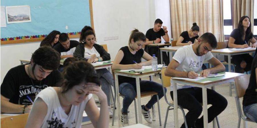 Παγκύπριες: Δείτε εδώ τη βαθμολογία σας για κάθε μάθημα