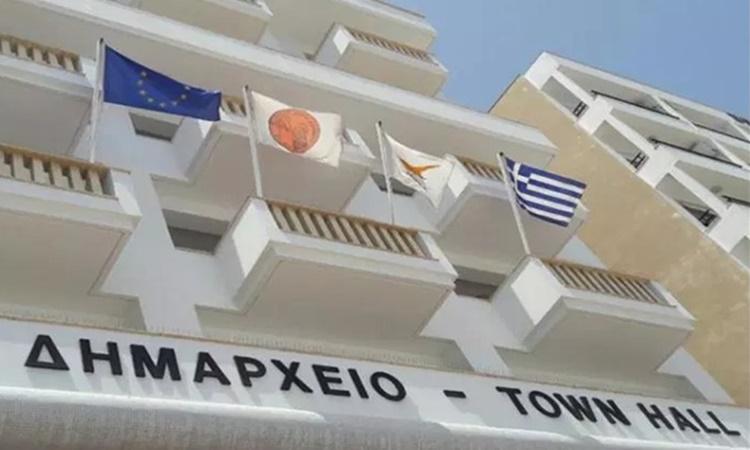 Δήμος Λάρνακας: Ανακοίνωση για Δημοτικό Φόρο Ακίνητης Ιδιοκτησία