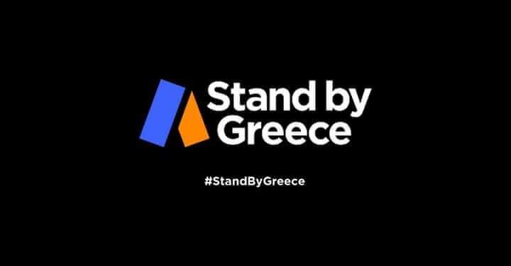 #LarnakaStandsbyGreece