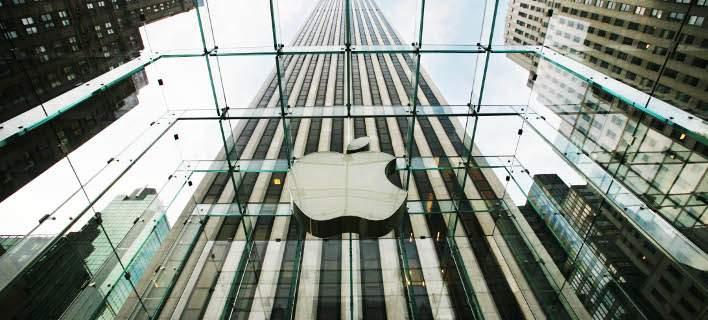 apple-office708