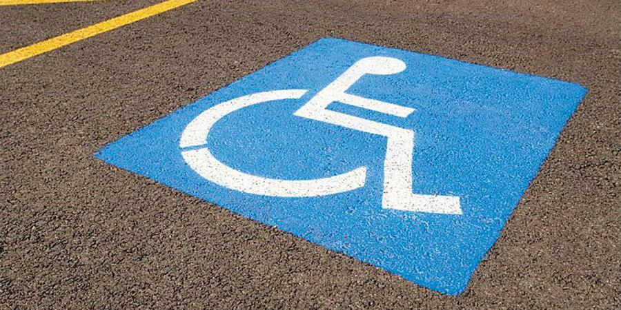 Απίστευτο κι όμως… κυπριακό – «Πόσο ανάπηρος μπορεί να είναι κάποιος» – ΦΩΤΟΓΡΑΦΙΑ