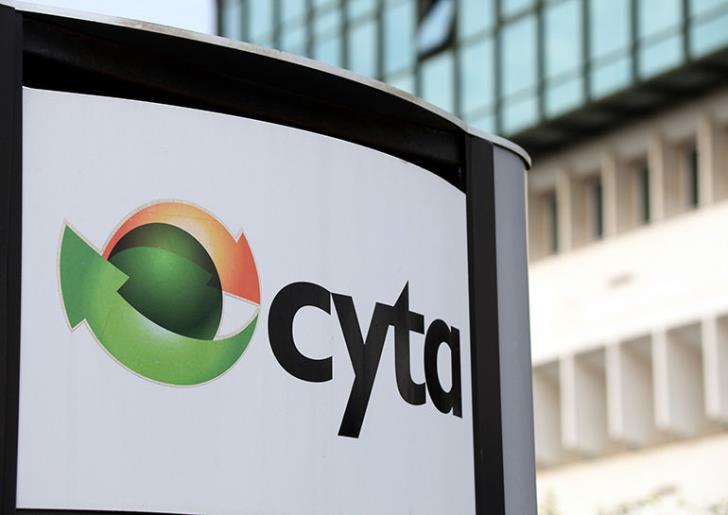 Aποκρατικοποίηση CYTA στα πλάνα της Κυβέρνησης για το 2019