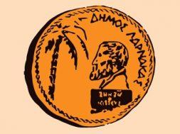 DHMOS-MAS.jpg
