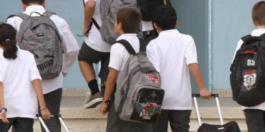 Οργ. Γονείς: Να μείνουν στο σπίτι τα παιδιά τις μέρες των απεργιών
